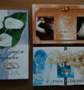 Оригинальные открытки в виде коробочки