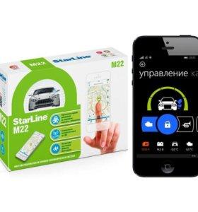 Автозапуск с телефона gsm модуль starline m22