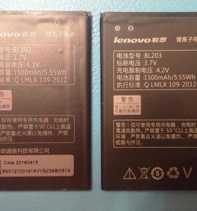 Аккумулятор BL203 для Lenovo A278T/A365E/A66/A369