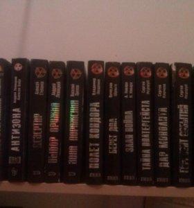 "Книги серии ""Stalker"""