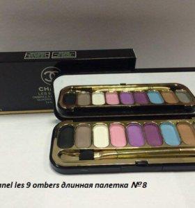 Тени - Chanel - Les 9 ombers длинная палетка №8