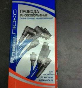 Провода высоковольтные ВАЗ 2110 16-клапанов