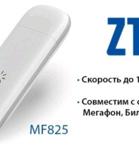 LTE-модем ZTE MF825