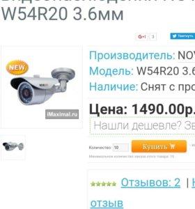 Уличная камера наружного наблюдения