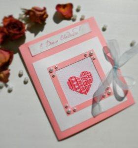 Открытка-конверт в подарок на свадьбу