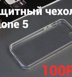 Защитный чехол на iPhone 5