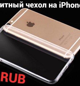 Защитный чехол на iPhone 6