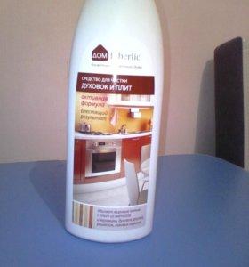 Средство для чистки духовок и плит (в наличии)