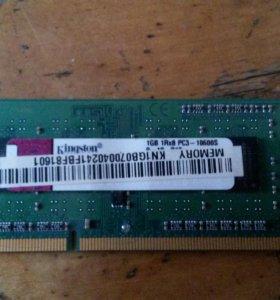 Оперативная память DDR3-1гб