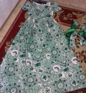 Платье. РАЗМЕР 48.