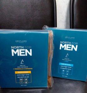 Подарочный набор для мужчин «Норд»