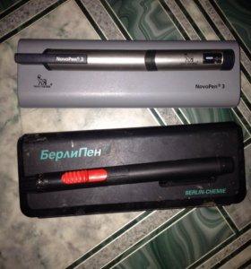 Ручка для инсулиновая
