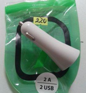 Автомобильное зарядное устройство 2А