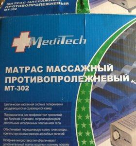 Матрас противопролежневый мт-302