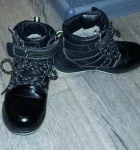 Зимние детские ботинки.