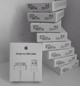 Кабель iPhone 2/3/4, iPad 1/2/3 (под оригинал)