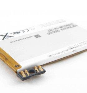 Аккумуляторная батарея Apple iPhone 3G