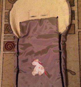 Спальный мешок для коляски на овчине Womar.