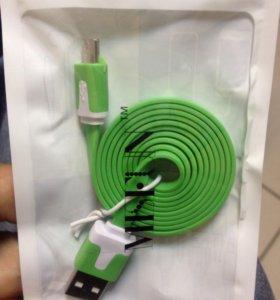 Кабель для зарядки  и передачи информации microUsb