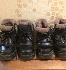 Ботинки зимние  натуральные