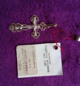 серебряный крестик а алмазной огранкой