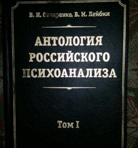 Учебник Психология