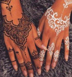 Мехенди, био-тату хной, временные татуировки