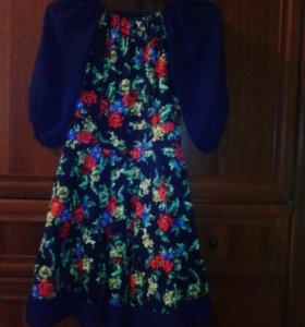 Платье,есть пояс.
