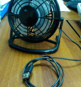 Вентилятор (кондиционер)
