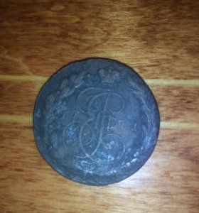 Монета 5 коп.1771год.