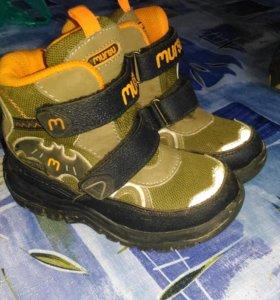 Ботинки демисезон с утиплением