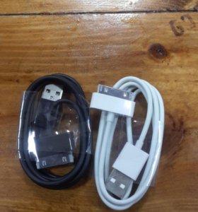 Зарядки,чехлы универсальные,флешки,юсб кабели