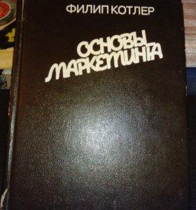 Книги по психологии, маркетингу коневодству.