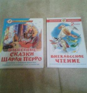 Книги для детей новые.