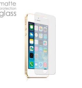 Матовое защитное стекло iPhone 5/5S/5c/SE