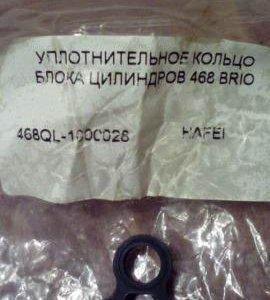 Прокладка/кольцо крышки клапанов hafei brio