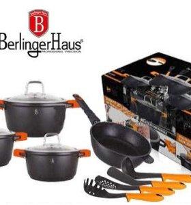 Набор немецкой посуды,Berlinger Haus