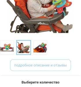 руль для коляски taf toys