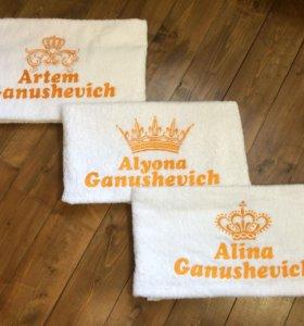 Эксклюзивная вышивка на полотенцах