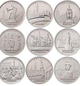 Монеты 5 рублей столицы