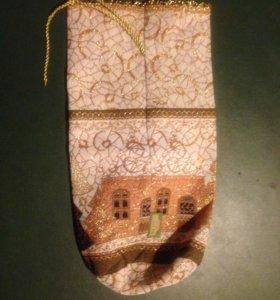 Мешочек для подарков