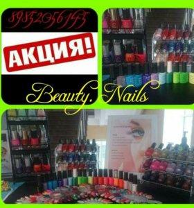 Маникюрный салон Beauty nails