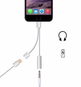 Переходник для iPhone 7, 2 в 1