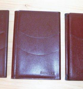 Обложки на паспорт siemens