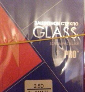 Защитное стекло Самсунг Е5