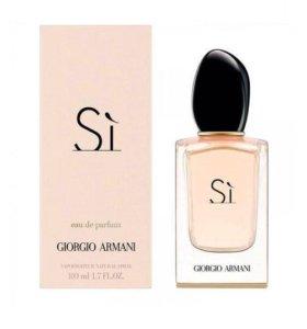 Giorgio Armani - Si (жен) 100 ml