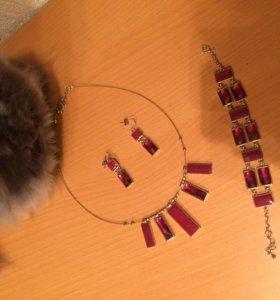 Серьги +браслет +ожерелье