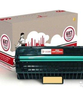 лазерный черный тонер-картридж 113R00667