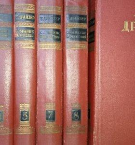 Т. Драйзер. Собрание сочинений в 13 томах