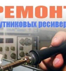 Ремонт спутниковых рессиверов